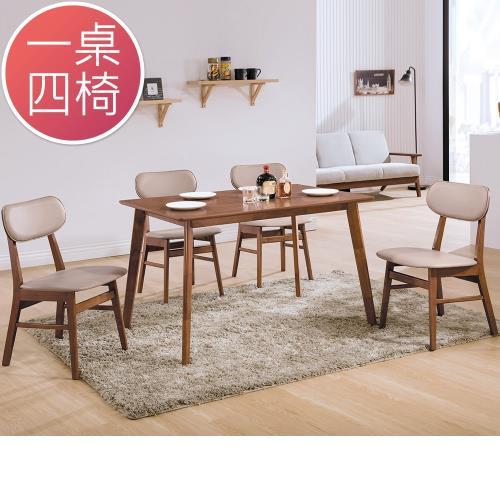 Boden-米格4尺北歐風餐桌椅組(一桌四椅)