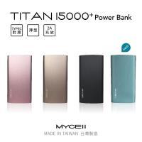 TAITAN 15000 雙輸出快充MIT大容量鋁合金薄型行動電源