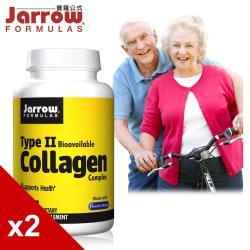 【美國Jarrow賈羅公式】極緻齡®II型膠原蛋白膠囊60粒(2瓶組)