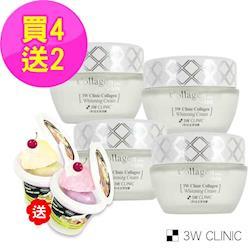 【韓國3W CLINIC】膠原嫩白精華霜60mlx4入(贈冰淇淋潔顏乳霜83gx2)