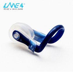 LANE4羚活 N011雙料舒適鼻夾