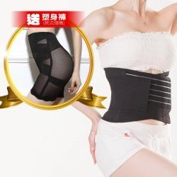 JS嚴選 銷售冠軍可調式隱形版護腰帶送隨機塑褲