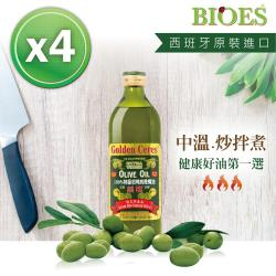 【囍瑞BIOES】冷壓特級100%純橄欖油(1000ml-4入 )