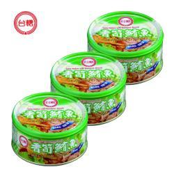 台糖香筍鮪魚150公克(3入裝)
