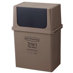 日本 LIKE IT 前開式寬型垃圾桶 17L - 共四色
