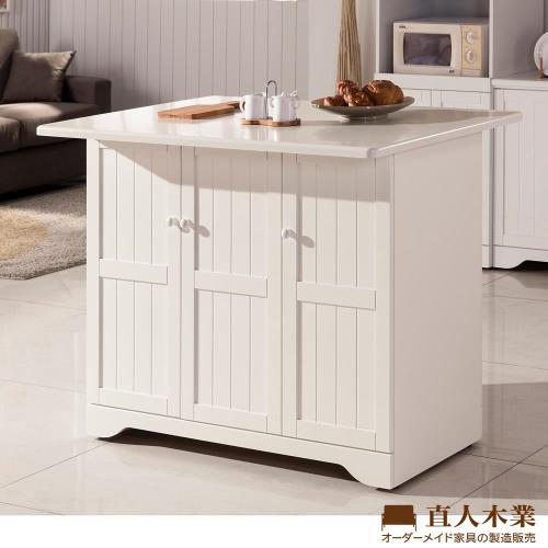 【日本直人木業】EDWARD北歐風白色120CM中島廚櫃