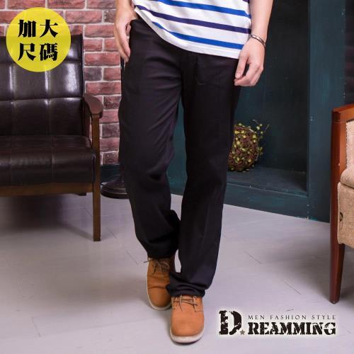 【Dreamming】大尺碼超輕薄透氣伸縮休閒直筒商務褲(黑色)/