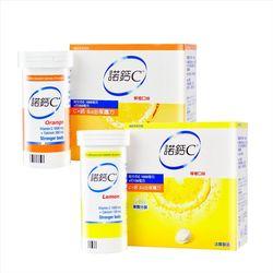 【諾鈣C】維他命C+鈣 發泡錠 20錠X2盒(二種 口味任選)