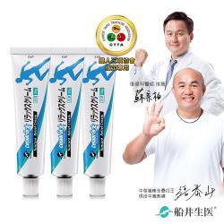 船井 celadrin適立勁舒緩乳霜_3入組(擦的葡萄糖胺)
