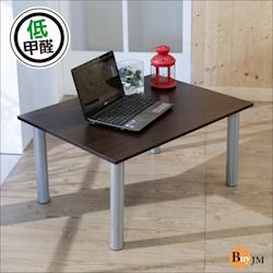 BuyJM 低甲醛防潑水鐵腳茶几桌/和室桌(80*60公分)