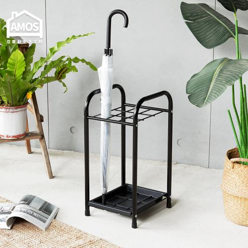 【Amos】簡約鐵藝九格雨傘架