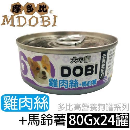 MDOBI摩多比-