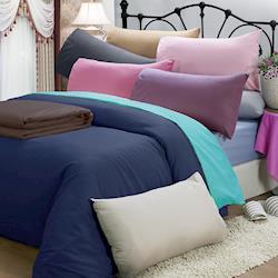 皮斯佐丹 玩色彩條紋加大四件式被套床包組(多款顏色任選)