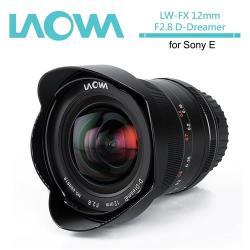 老蛙 LAOWA 12mm F2.8 D-Dreamer(公司貨)For Sony E