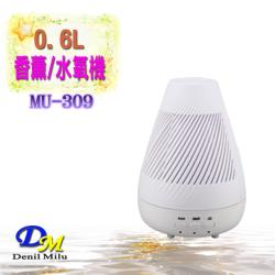 [Denil Milu宇晨]0.6L日式簡約負離子水氧/加濕/精油香薰機MU-309