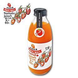 【好結果】高雄美濃 橙蜜香小蕃茄汁300mlX9瓶