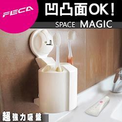 FECA非卡 無痕強力吸盤 武士牙刷座(白)