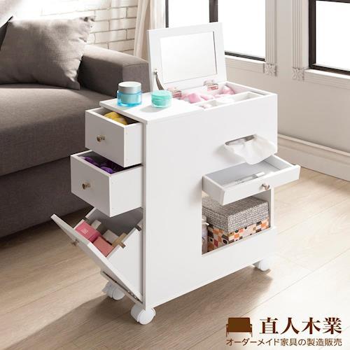 【日本直人木業】FRANSO 移動收納化妝台/化妝車(不需組裝)