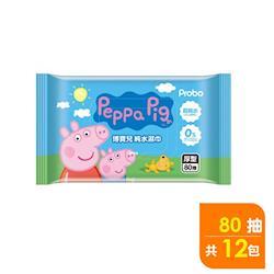 快潔適 博寶兒 佩佩豬純水濕紙巾/濕巾(80抽x12入)