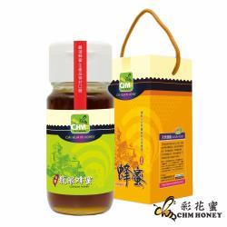 彩花蜜 台灣龍眼蜂蜜700g