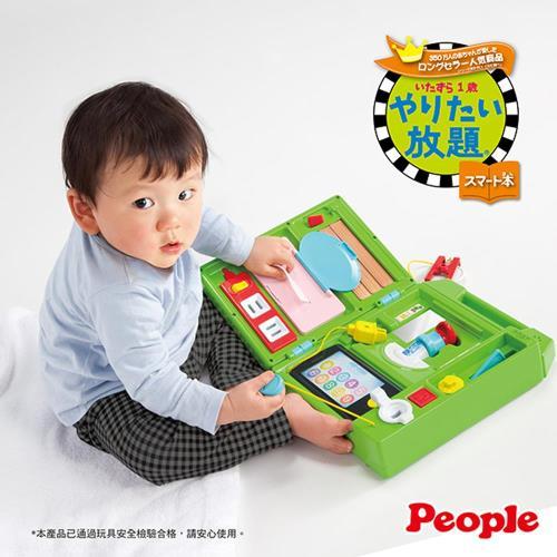 日本People-益智手提聲光遊戲機(充滿聲光效果!!)