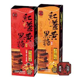 豐滿薑 台灣薑黃黑糖(老薑母/桂圓紅棗) 共2瓶  180g/瓶