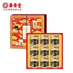 【華齊堂】楓糖金絲燕窩禮盒(75ml/9入/盒)x1盒