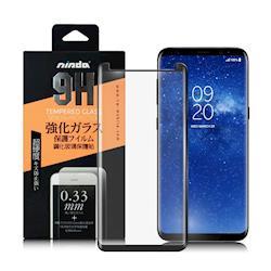 NISDA Samsung Galaxy Note 8 3D內縮滿版鋼化玻璃-極致黑