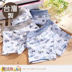 魔法Baby 男童內褲(四件一組) 台灣製男童平口內褲~k50581