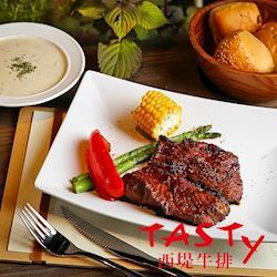 王品集團Tasty西堤牛排餐券2張