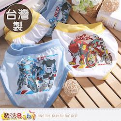 魔法Baby 男童內褲(四件一組) 台灣製旋風騎士正版純棉三角內褲~k50596