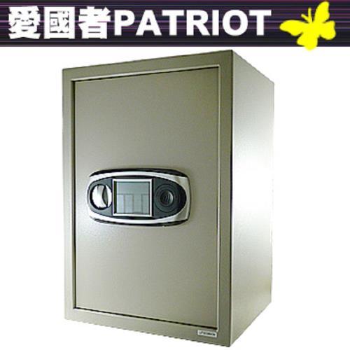 愛國者觸控式電子密碼保險箱(50TB)