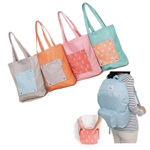 買2送1 日式輕巧摺疊購物袋+送摺疊背包-隨機
