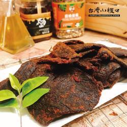 台灣小糧口 純牛肉乾(120g x1包)