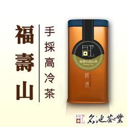 【名池茶業】雪泉清氣福壽梨山高冷茶150gx4