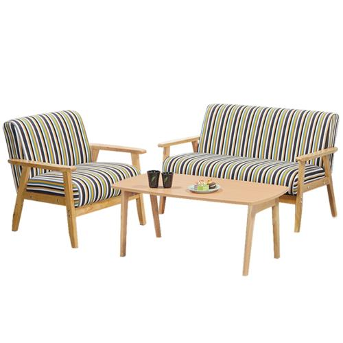 Boden-布里實木沙發椅+茶几組合(1人+2人+茶几)