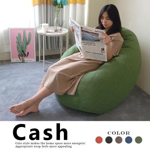 【Banners Home】Cash凱希懶人沙發(沙發床/沙發/懶骨頭) 5色任選