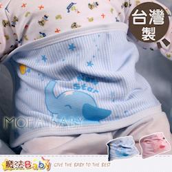 魔法Baby台灣製造嬰幼兒羅紋肚圍~嬰幼兒用品~g3559