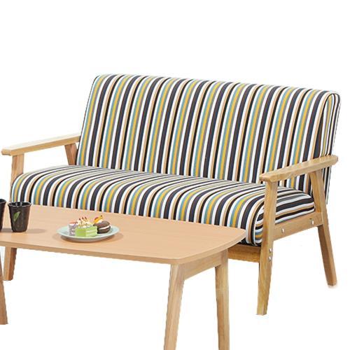 Boden-布里實木沙發雙人椅/二人座