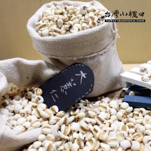 台灣小糧口