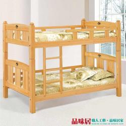 【品味居】拉爾 時尚3.5尺實木單人雙層床台組合(不含床墊)