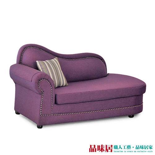 【品味居】娜可 時尚亞麻布貴妃椅沙發(二色可選+左&右二向可選)