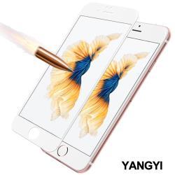 YANGYI 揚邑-Apple iPhone 6/6s Plus 5.5吋 滿版軟邊鋼化玻璃膜3D曲面防爆抗刮保護貼-白