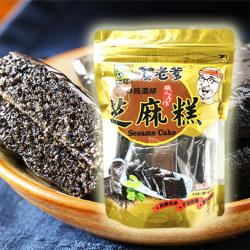 賀老爹 黑芝麻糕1包(300g)