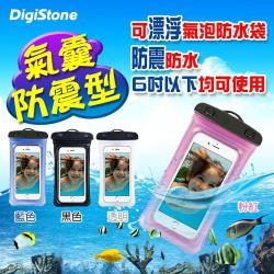 DigiStone手機氣囊防水袋/全透明可觸控(氣囊防震型)適6吋以下手機x1氣囊漂浮防水/氣囊防震
