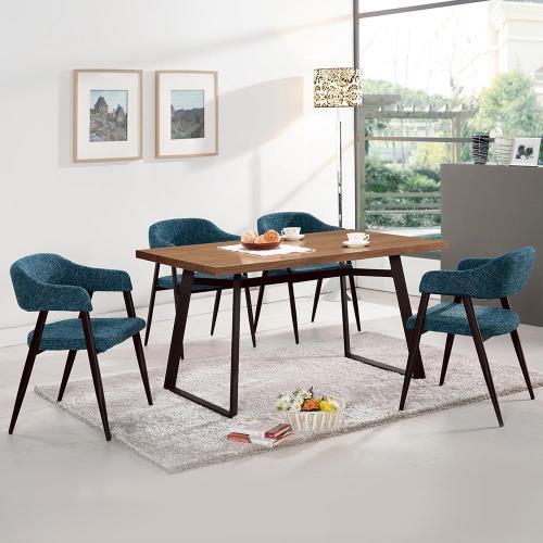 Boden-斯丹特4.7尺工業風餐桌椅組(一桌四椅)
