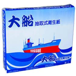 大船抽取衛生紙110抽(10包x8串)