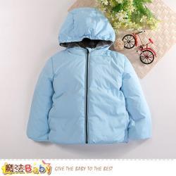 魔法Baby 兒童外套 加厚鋪棉極暖禦寒連帽外套~k60510