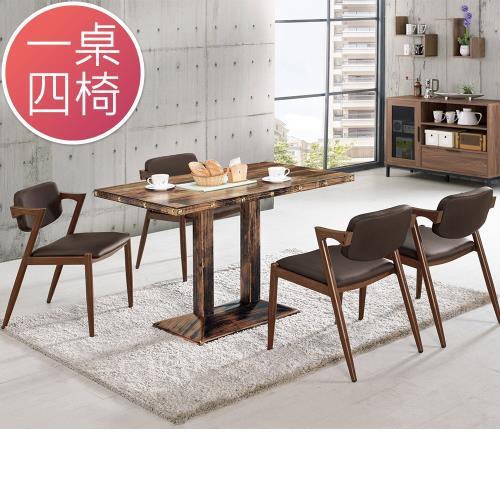 Boden-捷特4尺工業風餐桌椅組(一桌四椅)