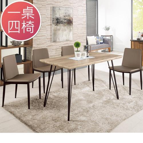 Boden-傑曼斯4尺工業風餐桌椅組(一桌四椅)